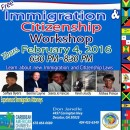 Immigration Workshop