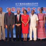 Caribbean Food, Music, Film And Art Festival Enchants In Beijing
